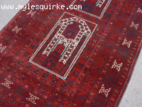 Afghan Beshir Prayer Rug