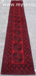 Red Afghan Runner